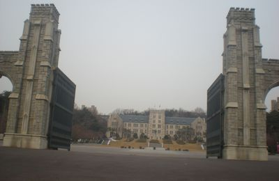Korea University - Campus tour