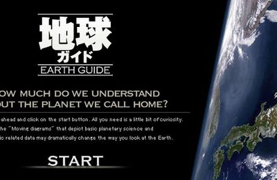 Earth Guide