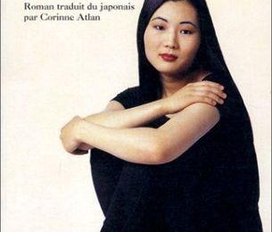 Kyoko de Ryû MURAKAMI