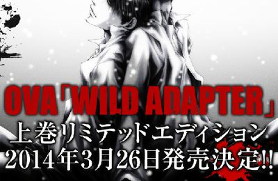 Wild Adapter : oav