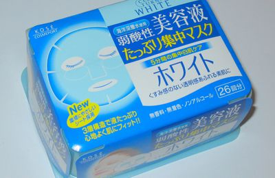 Kose - Les masques Clearturn White Essence
