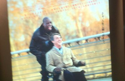 Intouchables, le film, au Japon !