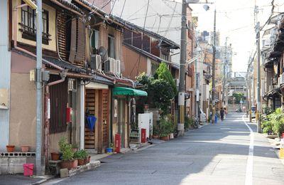 La douceur de vivre de Kyoto