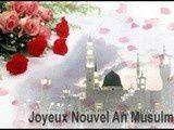 Joyeuse et bonne année islamique 1434