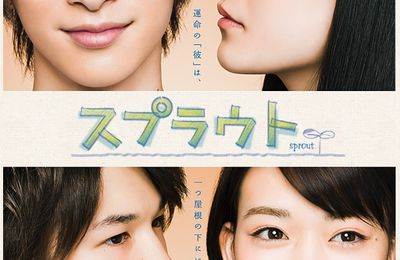 [J-Drama] Sprout