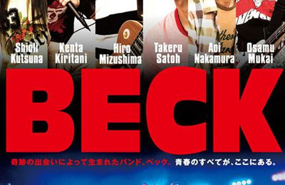 [J-Movie] BECK - ☆ Coup de Coeur ☆