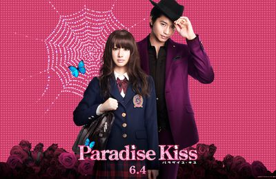[J-Movie] Paradise Kiss