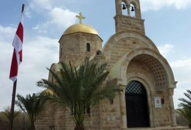 Eglise syrienne orthodoxe en Terre sainte (documentaire)
