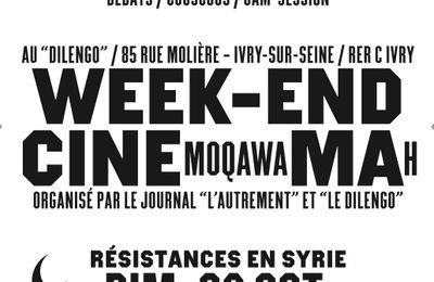 WEEK-END CINÉmoqawaMA