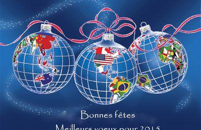 Joyeuses fêtes et meilleurs voeux