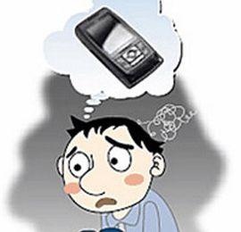 Adictos al celular.