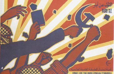 Déclaration de Casablanca de partis communistes et organisations révolutionnaires