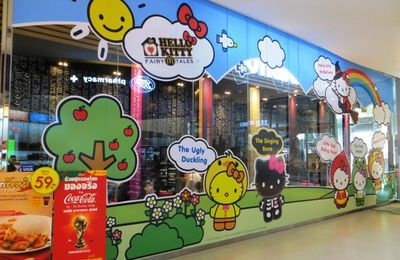 Happy Meal Hello Kitty 'Fairy Tales' en Thaïlande