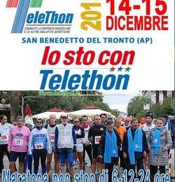 Maratona non stop di 24 ore - Io sto con Telethon (4^ ed.). Si è svolta a San Benedetto del Tronto, a favore delle ricerca sulla distrofia muscolare ed altre malattie genetiche