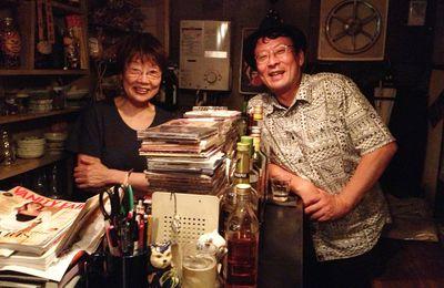 Mon bar favori de Shinjuku, La Jetée