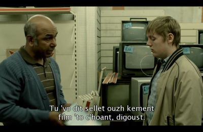This Is England '86 - R02