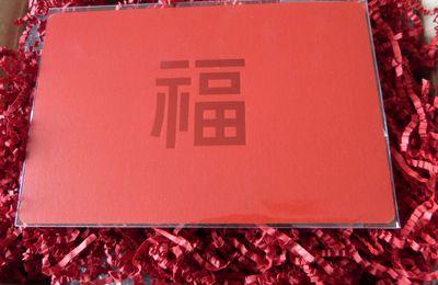 WishBox - Fortune Box