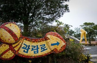 [Insolite] Jeju Love Land