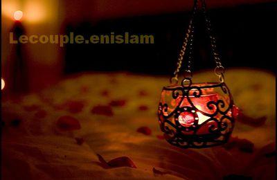 """La femme du """"Qadi Shurayh"""" au moment de leur nuit de noce"""