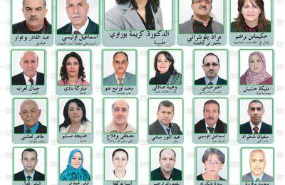 Liste des candidats de la wilaya d'Alger قائمة الجزائر العاصمة