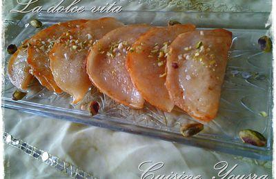 Atayef ou katayef, crêpes libanaises aux noix