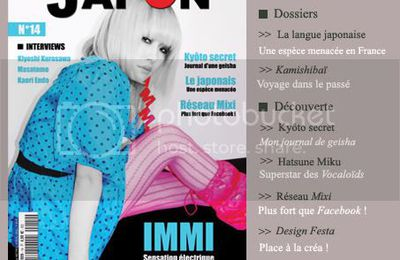 Planète Japon n°14, disponible en kiosque.
