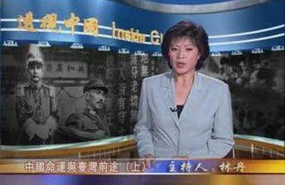 视频 辛灝年:中國命運與台灣前途5,6/12