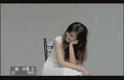 Will Liu ---> Xing Fu De ju Li