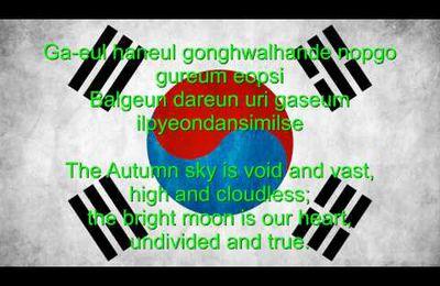 Hymne Coréenne, Aegukga