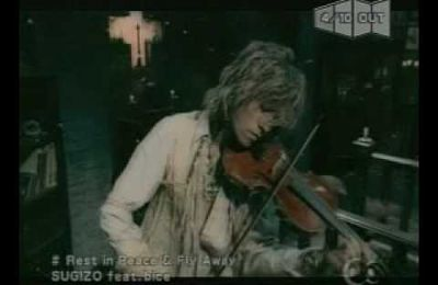 Video:Sugizo & Bice