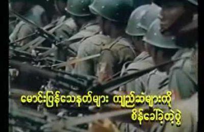 8.8.8 - Hommage aux Birmans