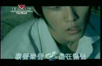 Jay Chou ---> Fen Lie