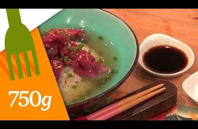 Soupe de riz au boeuf - la recette en vidéo