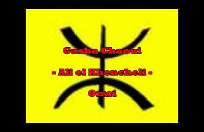 Gasba chaoui - Ali El Khencheli - Omri (rare)