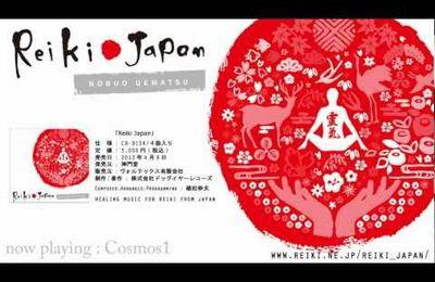 Reiki Japan, Nobuo Uematsu et la musique de relaxation