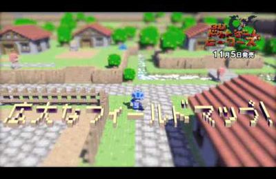 3D Dot Game Heroes sur PS3 japonaise