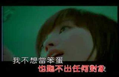 Jin Sha ---> Ben Dan