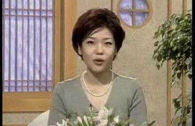 Es- tu occupée? Leçon 19- Coréen