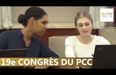 Peggy Fuyet explique les enjeux du congrès du PC chinois