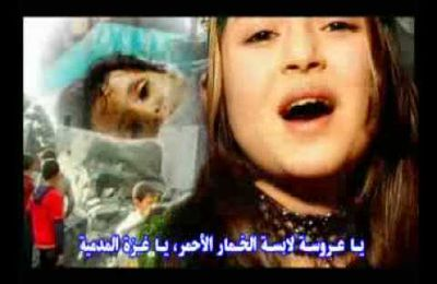 A Kurdish Girl From Arbil Sings For Gaza....