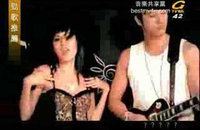 Wang LeeHom ---> Cockney Girl