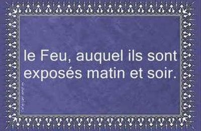 Sourate Gafir