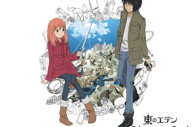 [Critique Anime] Higashi No Eden