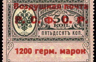 La République socialiste fédérative soviétique de Russie à Berlin