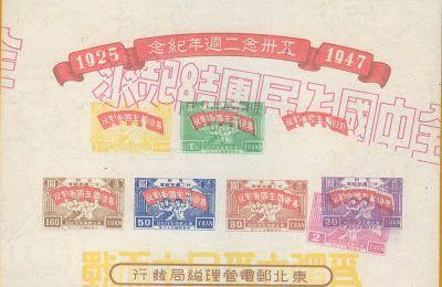 Shanghai, 30 mai 1925