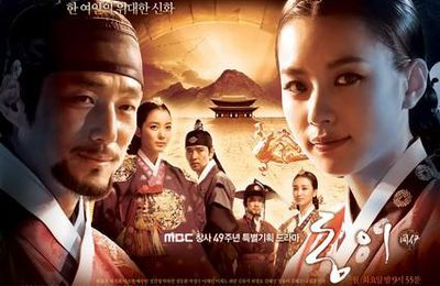 K-Drama : Dong Yi (revisited from 26/05/10)