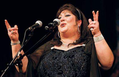 Farida Mohamed Ali et l'ensemble du Maqâm irakien