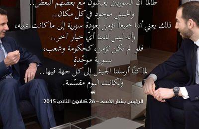 Entretien avec le Président syrien Bachar al-Assad
