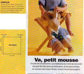 Un joli pull d'enfant au point mousse