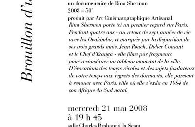 Invitation Paris de mes exils Rhina Sherman 20 mai 08 (film)